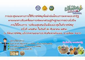 imagefore37462